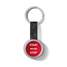 Võtmehoidja, Audi Sport Start/Stop